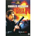 Death wish 4 DVD