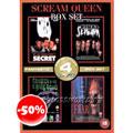 Scream Queen (dvd...