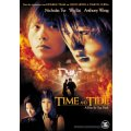 Time and tide DVD