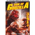 Son Of Godzilla Dvd