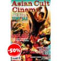 Cinema 47 Magazine...