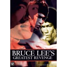 Greatest revenge DVD